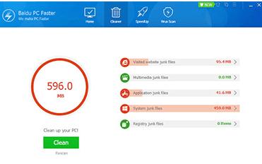 تحميل برنامج تحسين وتسريع أداء الكمبيوتر Baidu PC Faster 2015