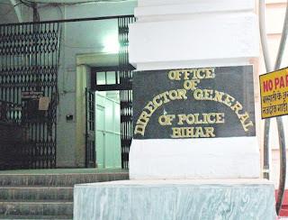 police-investigate-ministers-criminal-recored