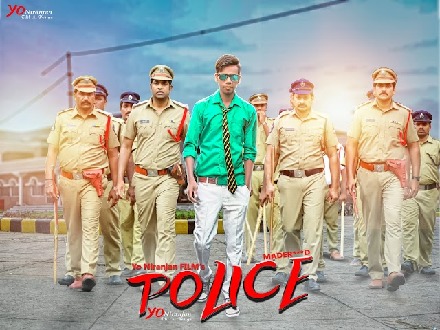 Police Photoshop Movie Poster