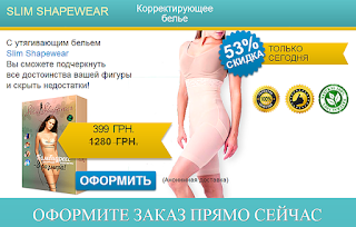 https://shopsgreat.ru/low-shapewear-a1/?ref=275948&lnk=2055790