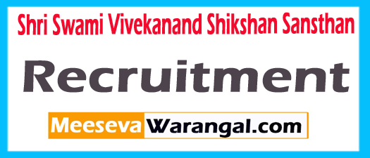 SSVS Sansthan Recruitment 2017