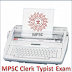 How To Prepare MPSC Clerk Typist Exam