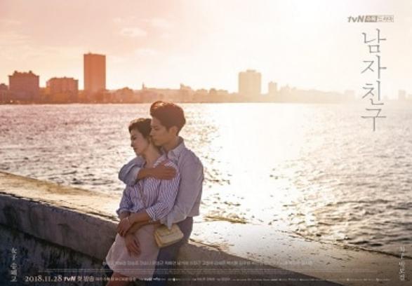 Drama Korea Encounter Subtitle Indonesia