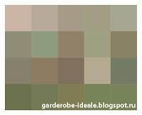 Цветовая палитра оттенков хаки для Мягкого цветотипа
