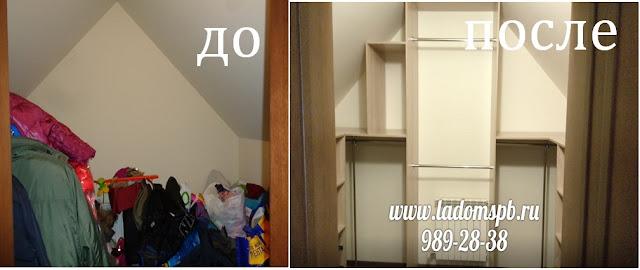 гардеробная  комната от производителя мебели