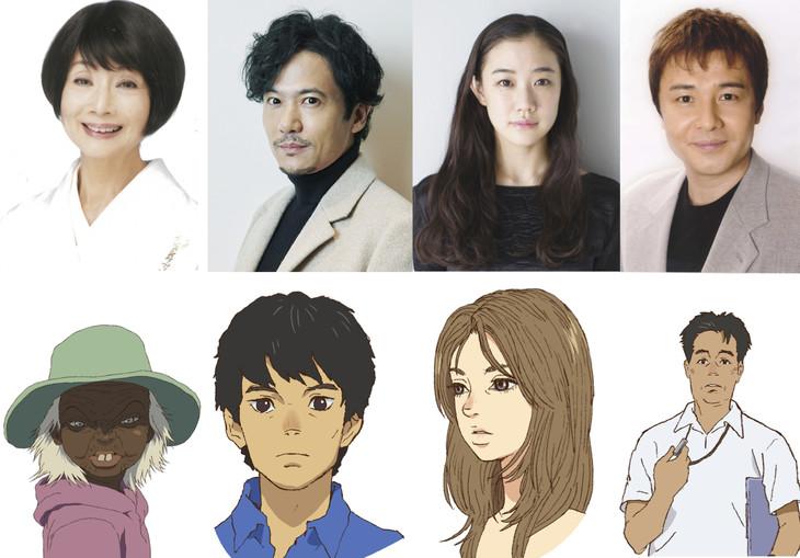 Los niños del mar (Kaijuu no Kodomo) anime - reparto