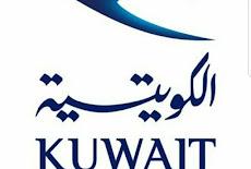 ( تنفيذا لروية 2020 برعاية الأمير صباح وولي عهدة الامين ) فتح باب التسجيل بنظام البعثات الدراسية لدراسة الطيران في شركة الخطوط الجوية الكويتية لكافة الشباب الكويتي