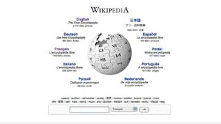 Santhali - India's first tribal language to get own Wikipedia edition