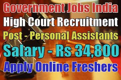 High Court Recruitment 2018