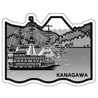 gotochi postcard 2011 lac ashi bateaux pirates
