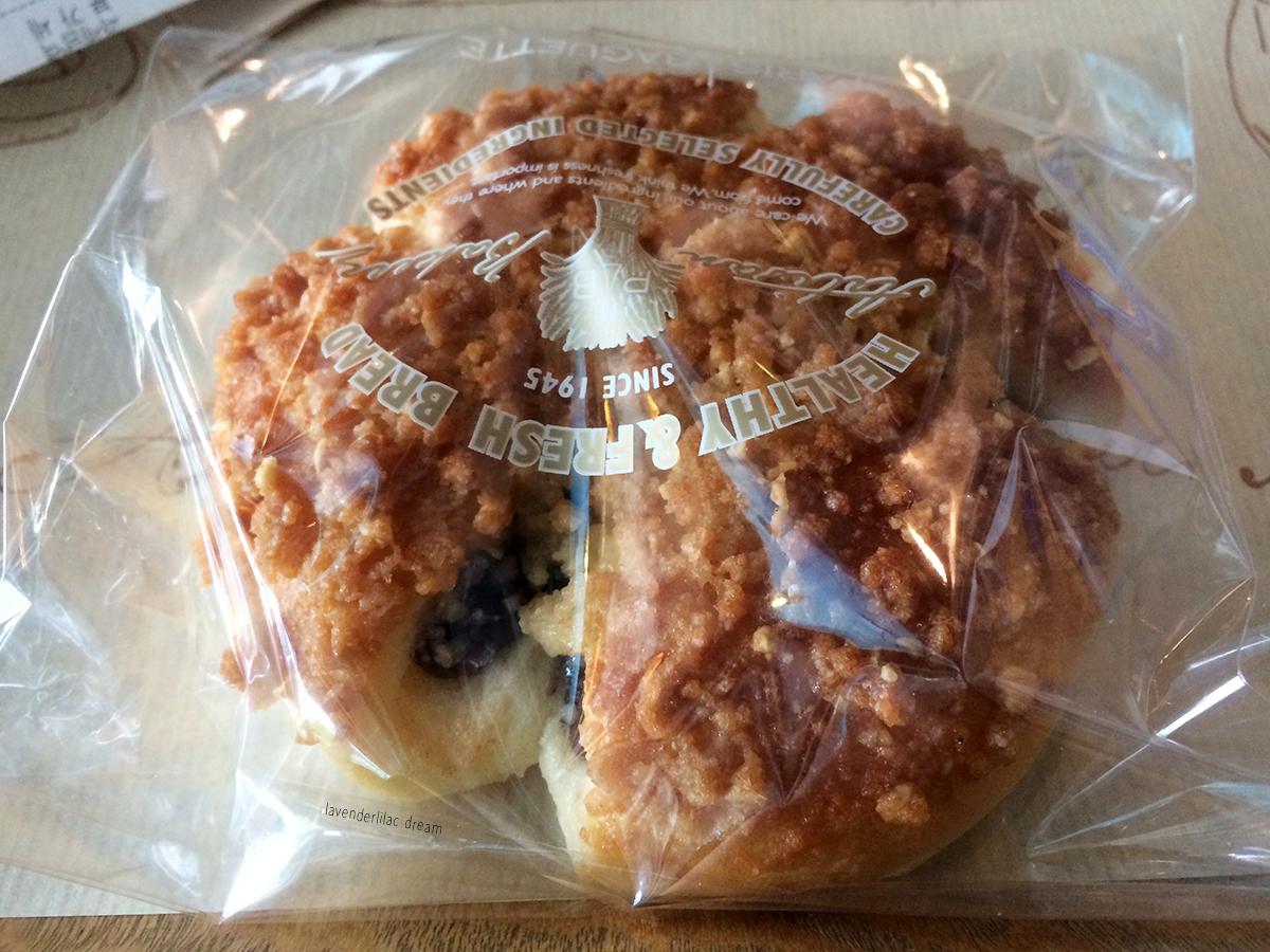 Seoul South Korea Paris Baguette Red Bean Streusal Bread