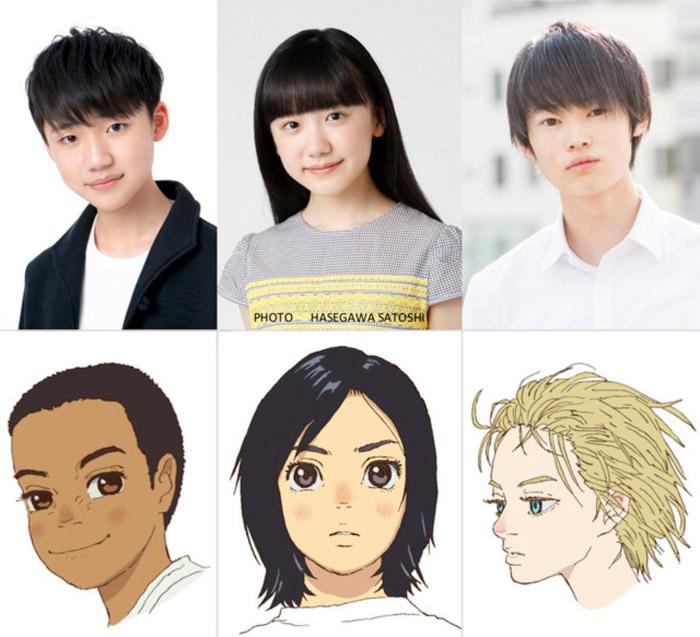 Los niños del mar (Kaijuu no Kodomo) anime - personajes