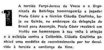 Torcidas do Vasco  FORÇA JOVEM 1977  HOMENAGEM A PAULO CÉSAR E O ... eb24ecd4fae6b