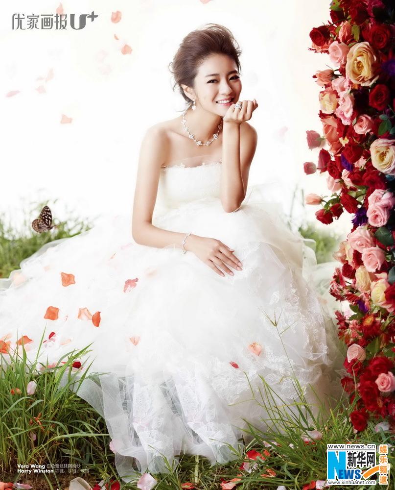"Taiwanese actress Ady An covers ""U+"" - Super Star  Ady An 2014"