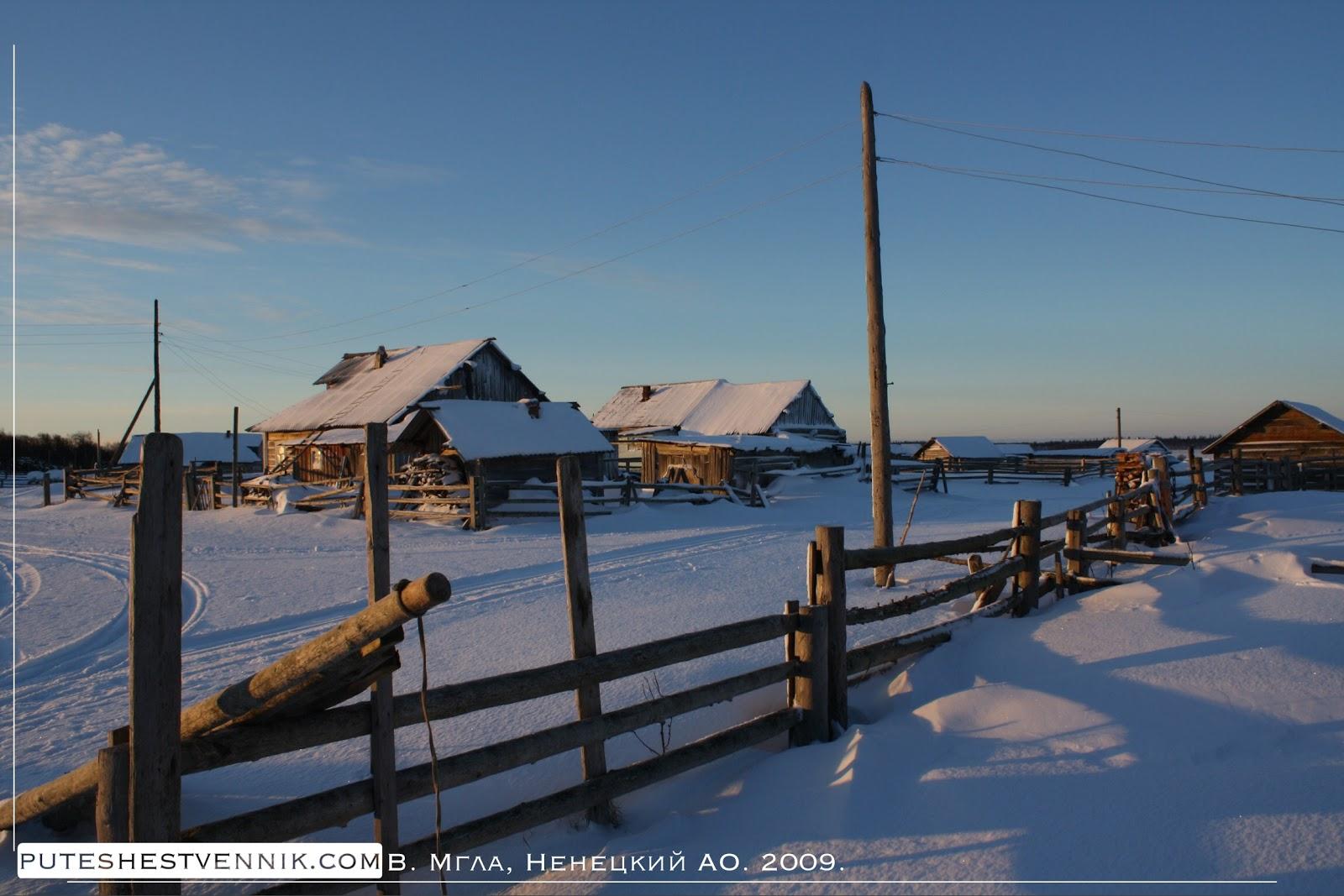 Избы и деревянная ограда в русской деревне