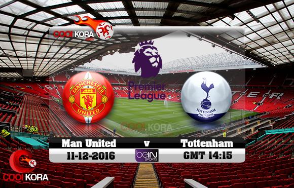 مشاهدة مباراة مانشستر يونايتد وتوتنهام اليوم 11-12-2016 في الدوري الإنجليزي