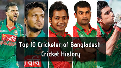 Bangladeshi Top Cricketer