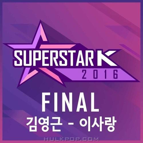 Kim Young Geun – SUPERSTAR K 2016 FINAL