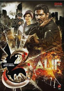 3 Alif Lam Mim