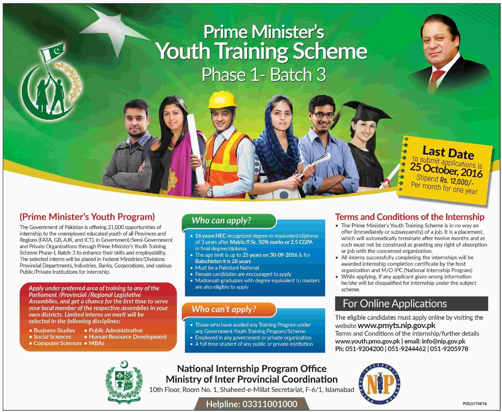 Prime minister youth training program 2016 PM youth Scholarship