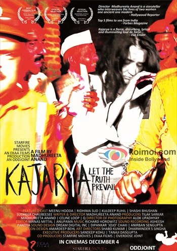 Kajarya 2015 Hindi Movie Download