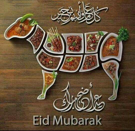 Eid al adha sacrifice wishes, greetings, images 2017