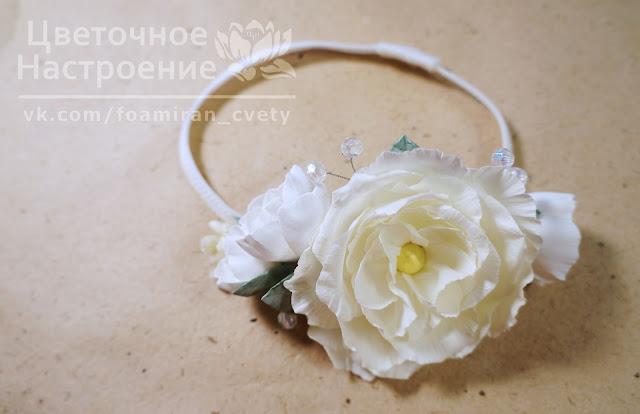 цветок из фоамирана для маленькой девочки