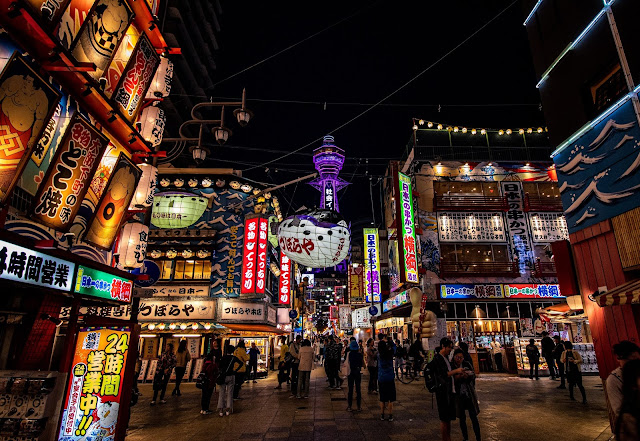 Things to do in Osaka Travel Guide Blog Japan