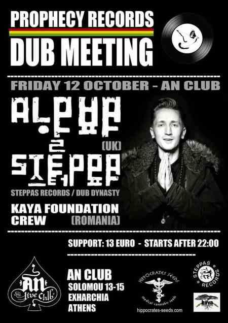 Alpha Steppa, Kaya Foundation Crew : Παρασκευή 12 Οκτωβρίου @ An Club