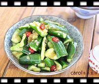https://caroleasylife.blogspot.com/2018/07/chinese-cucumber-salad.html