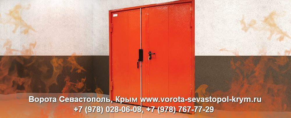 Автоматика для распашных ворот купить в Крыму