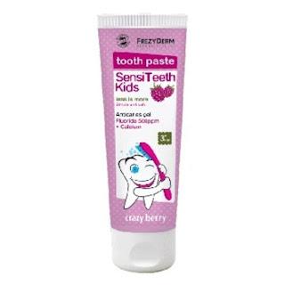 Παιδική οδοντόκρεμα Sensi Teeth Kids της Frezyderm δοκιμή