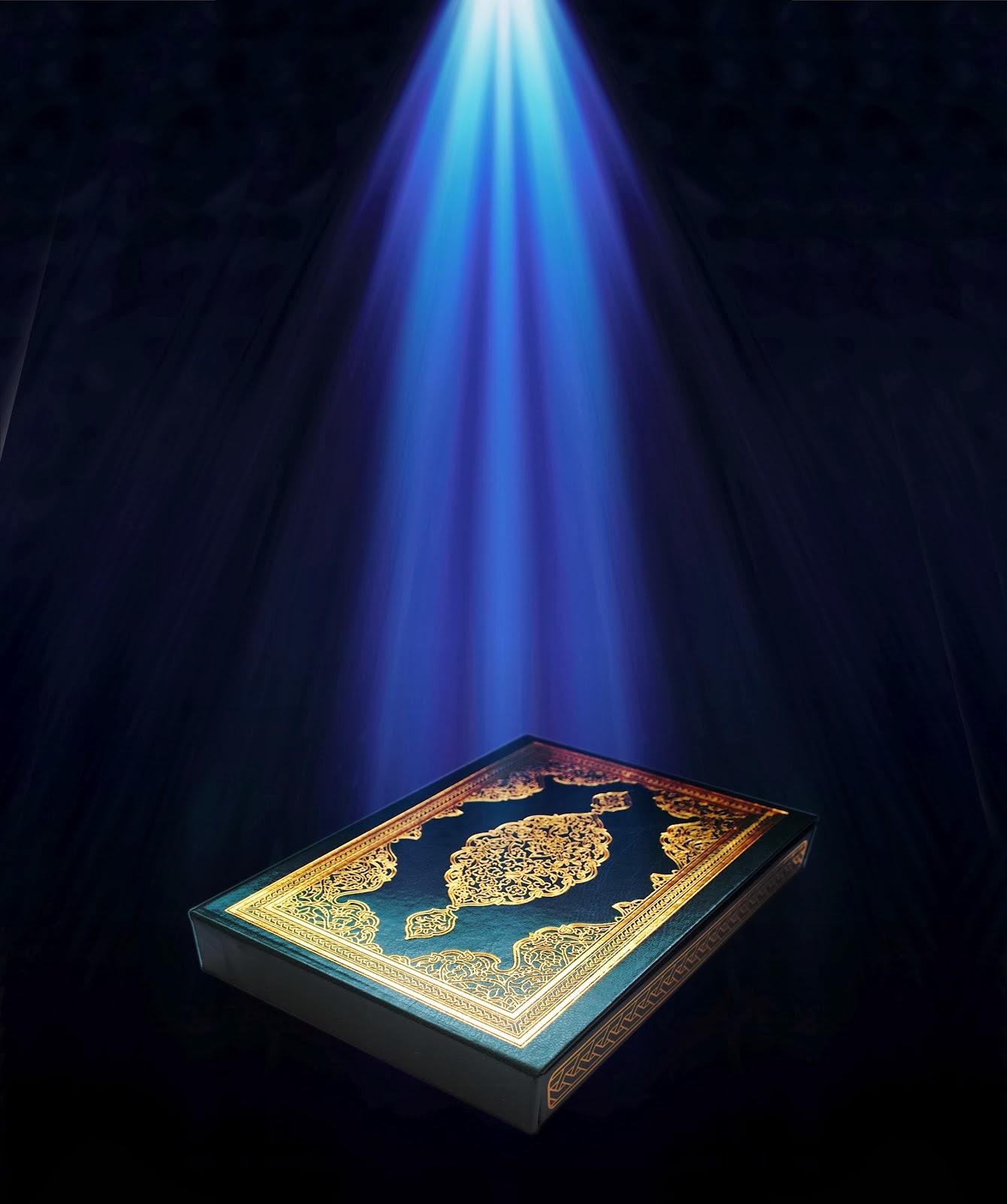 Quran Flash Download