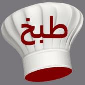 ترددات قنوات الطبخ