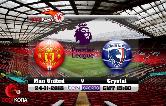 مشاهدة مباراة مانشستر يونايتد وكريستال بالاس اليوم 24-11-2018 في الدوري الإنجليزي