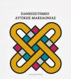 ΠΔΜ: Συμμετοχή στην απεργία από 17 έως 20 Σεπτεμβρίου οι διοικητικοί υπάλληλοι