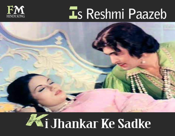 Is-Reshmi-Paazeb-Ki-Laila Majnu (1976)