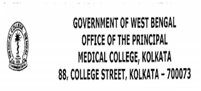 Govt. Of West Bengal Statistician Vacancy