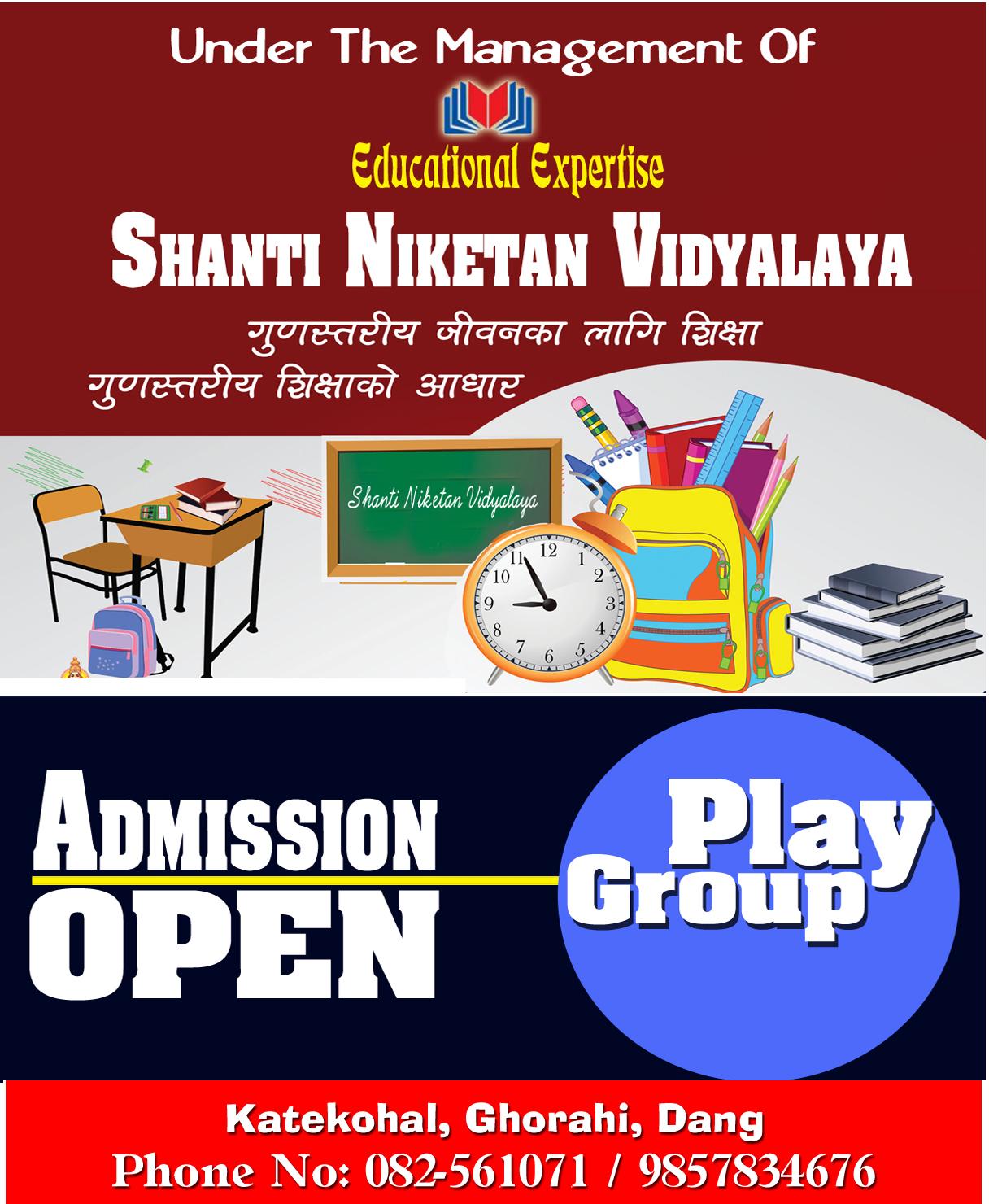 Shanti Niketan School