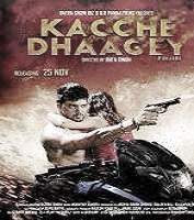 kache dhage (2016) punjabi movie full hd download