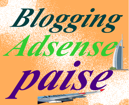 blogging,adsense,hindi,paise,