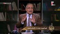 برنامج و إن أفتوك 20-1-2017 د/ سعد الدين الهلالى - لغو اليمين