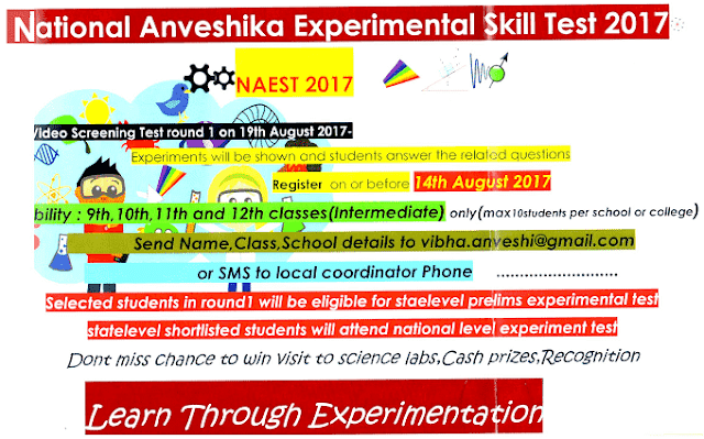 ViBha National Anveshika Experimental Skill Test (NAEST) 2017
