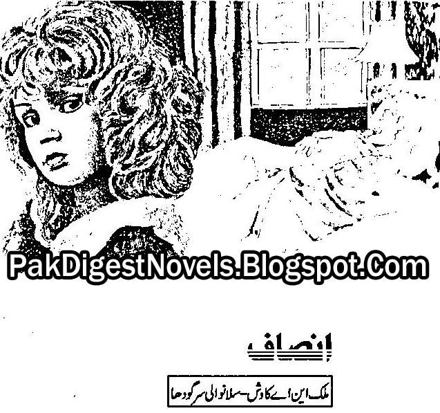 Insaf Novel By Malik N.A Kawash Pdf Free Download
