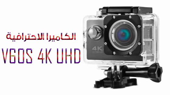 V60S 4K UHD
