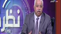 برنامج نظره حلقة الجمعه 23-12-2016 مع حمدى رزق
