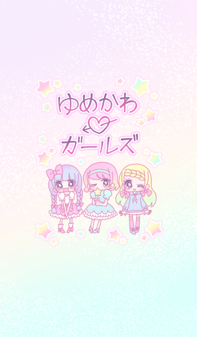 Dreamy KAWAII girls