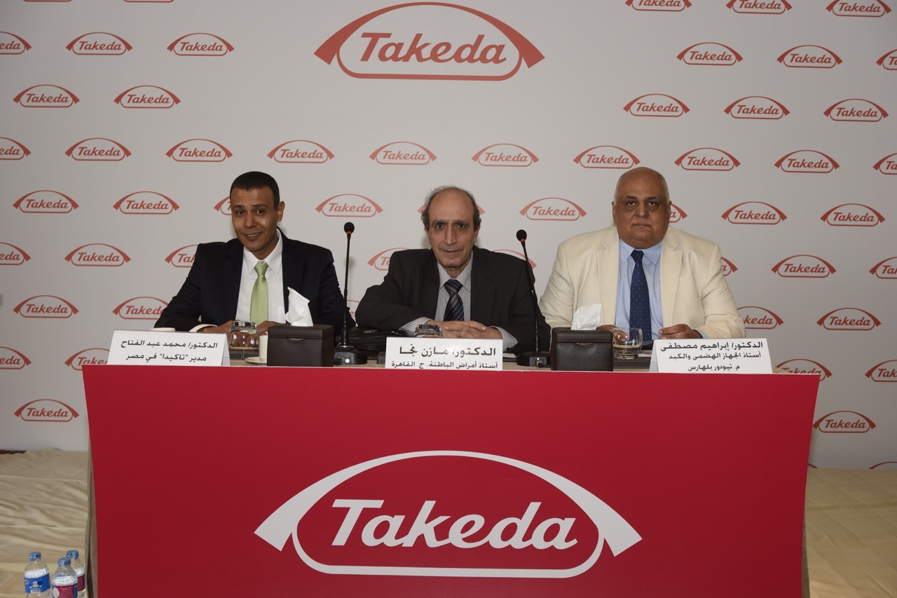 Company News in Egypt: Takeda Launches Innovative Product to Treat