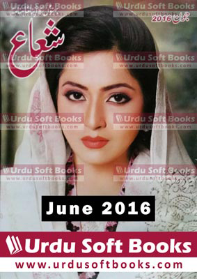 Shuaa Digest June 2016