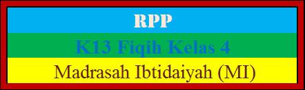 RPP Fiqih Kelas 4 Madrasah Ibtidaiyah (MI) K2013 Revisi